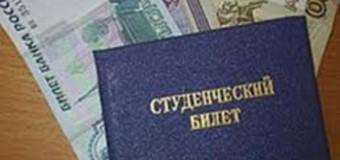 Губернаторская стипендия 2014