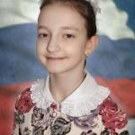 Смильгина Ксения
