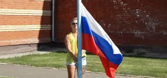 Традиционные международные соревнования по гребле на байдарках и каноэ, посвящённые памяти Петра Птицина.