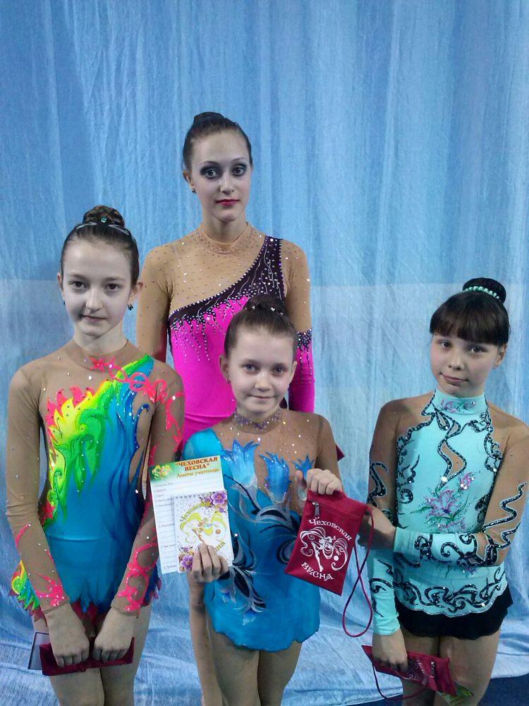 Отчет о поездке на соревнования по художественной гимнастике  в городе Чехов