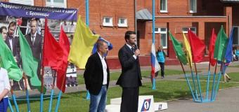 Всероссийские соревнования памяти Петра Птицына