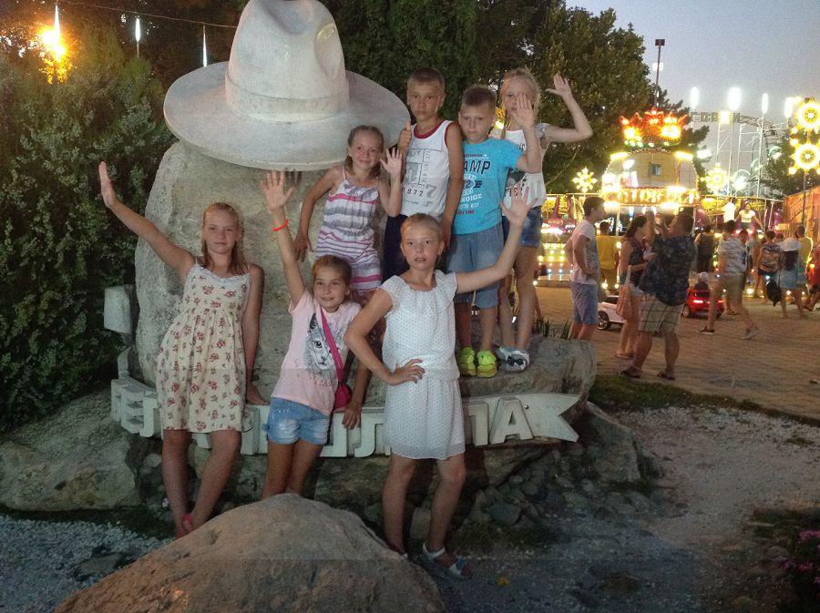 Замечательный отдых в Анапе