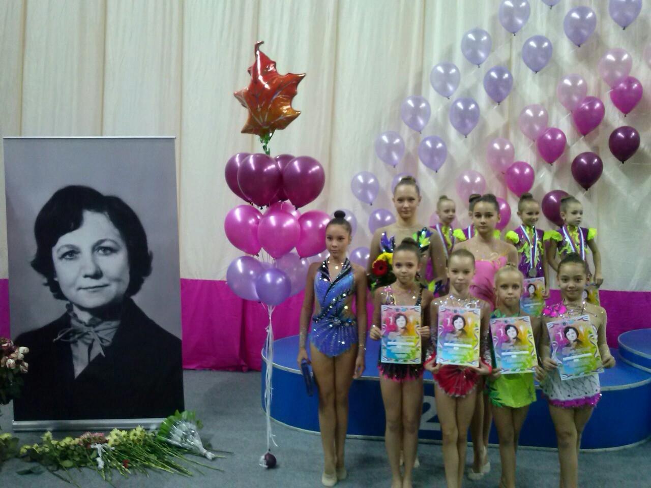Турнир по художественной гимнастике в городе Раменское
