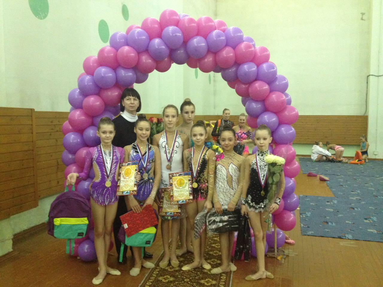 Турнир по художественной гимнастике в городе Коломна