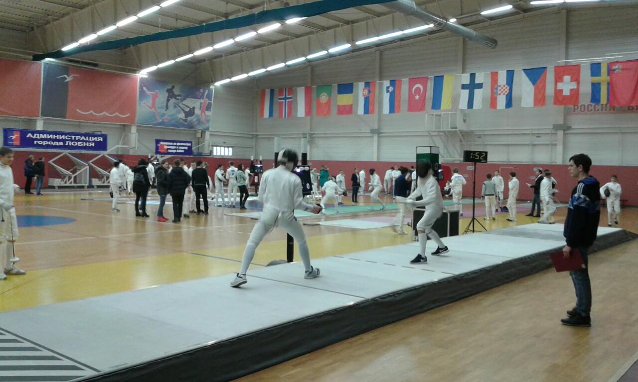 Соревнования по фехтованию в городе Лобня