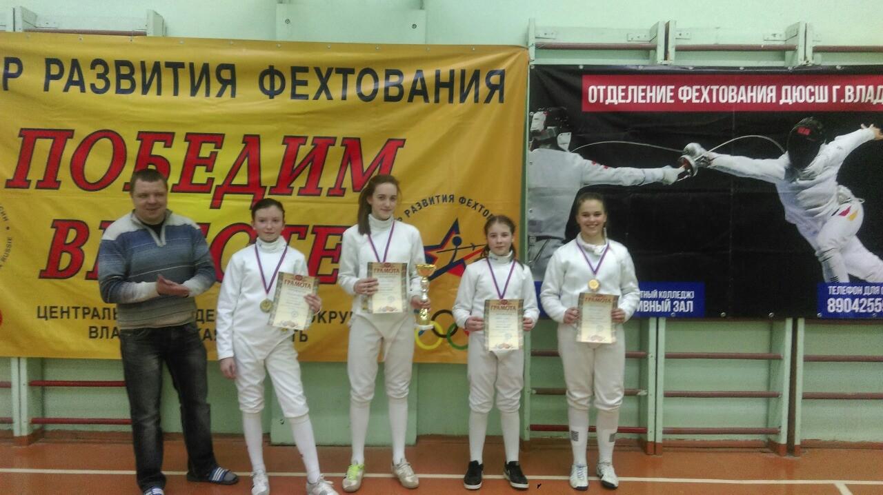 «Первые старты»  соревнования по фехтованию