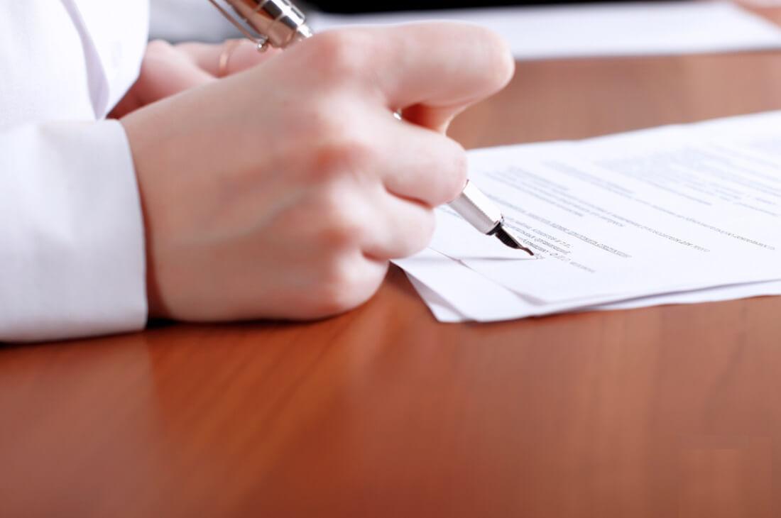 порядок подачи заявлений через еисдоп