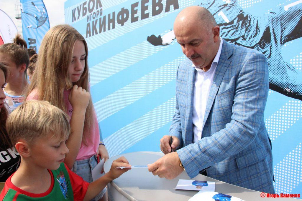 Кубок Игоря Акинфеева