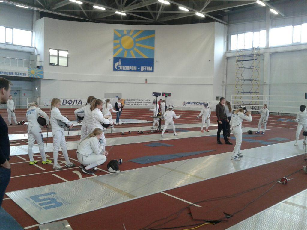 Всероссийские соревнования  по фехтованию памяти Н.В.Порфирьева