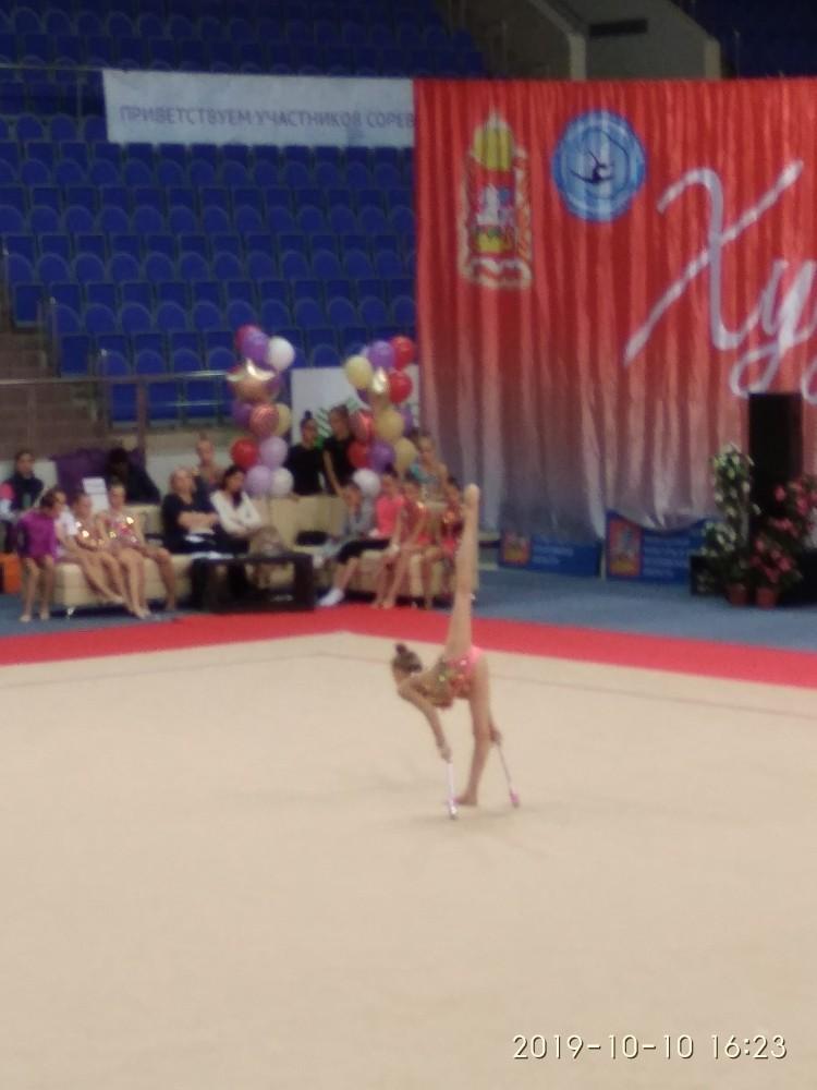 Соревнования по художественной гимнастики г. Раменское