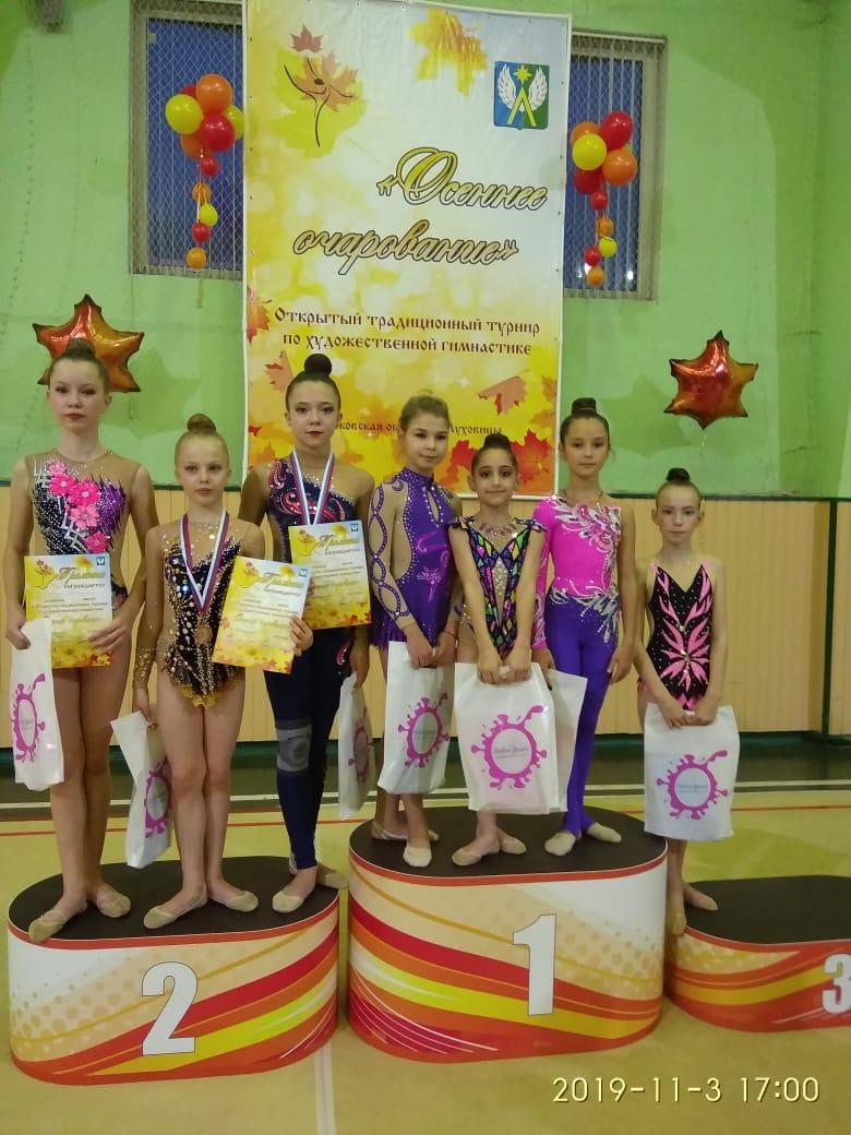 Открытый традиционный турнир  по художественной гимнастике «Осеннее очарование»