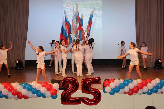 «Спортивная школа олимпийского резерва города Бронницы имени  Александра Сыроежкина» отметила свой 25летний юбилей!.