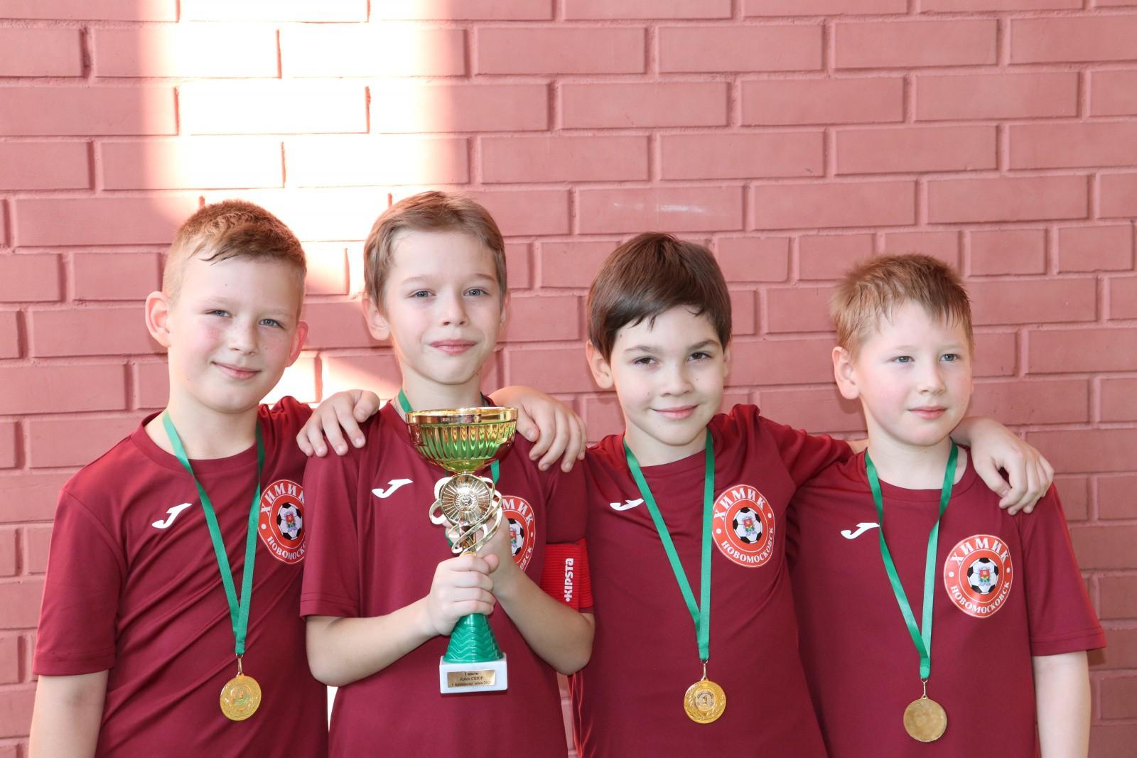 Детский турнир по мини футболу 2011г.р. 08.02.2020