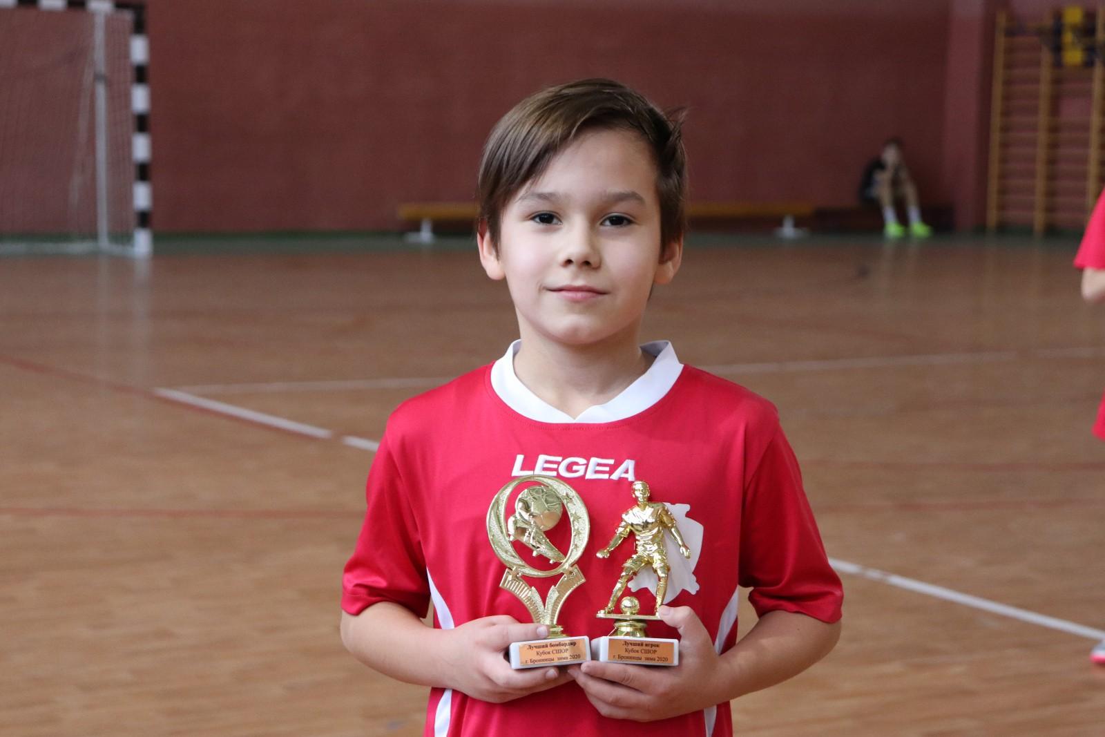 Детский турнир по мини футболу 2011 г.р. 09.02.2020