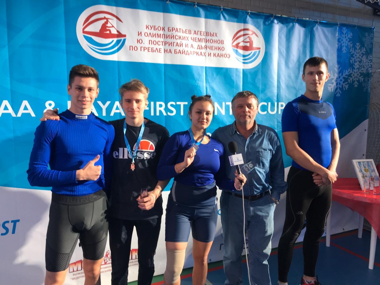 AAACUP & KayakFirst Winter Cup 2020