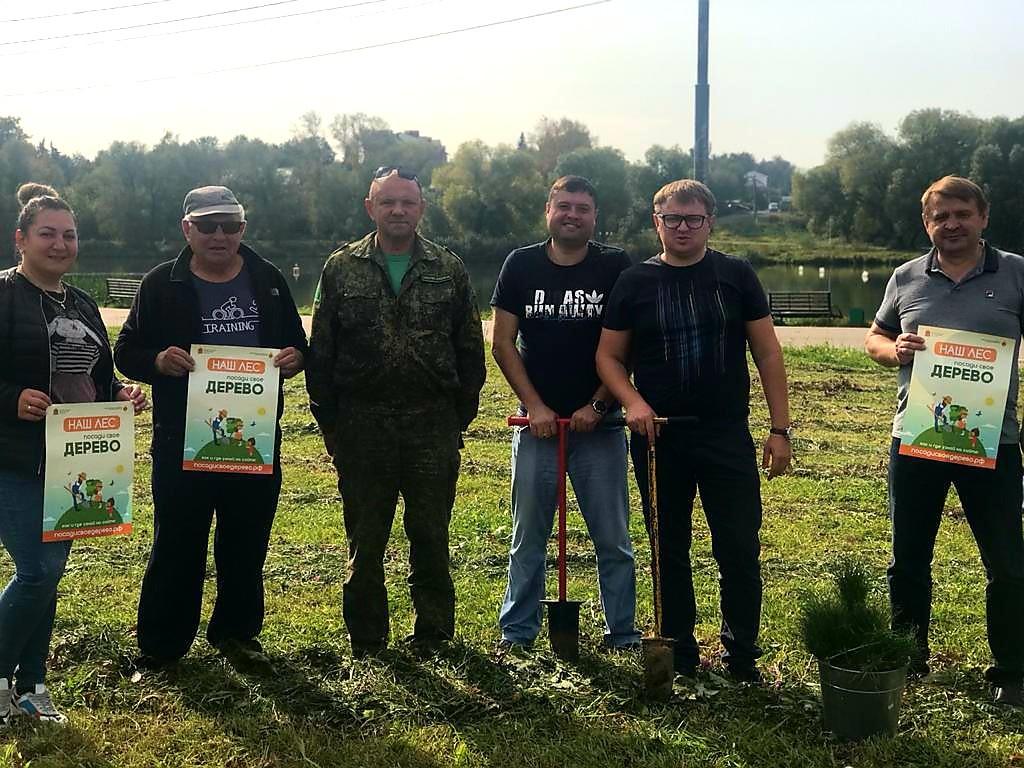 Экологическая акция «Наш лес. Посади своё дерево»