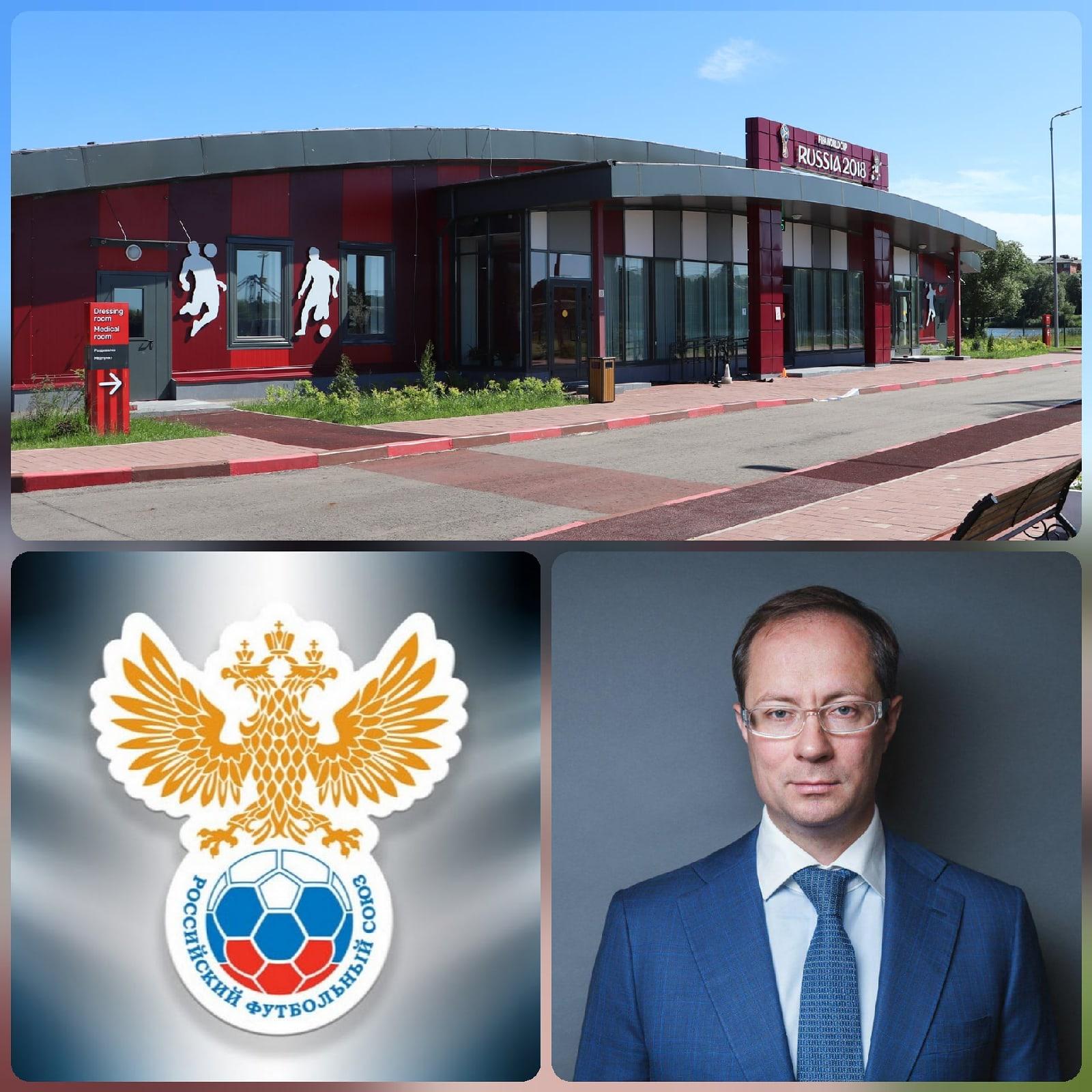 «СШОР г. Бронницы имени Александра Сыроежкина» присвоен статус «Детский футбольный центр»