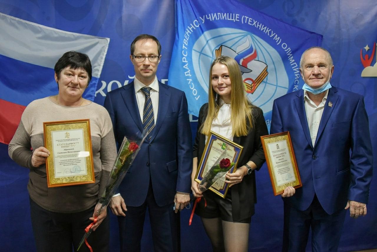 награждение тренеров и воспитанников «СШОР г. Бронницы имени А.Сыроежкина»