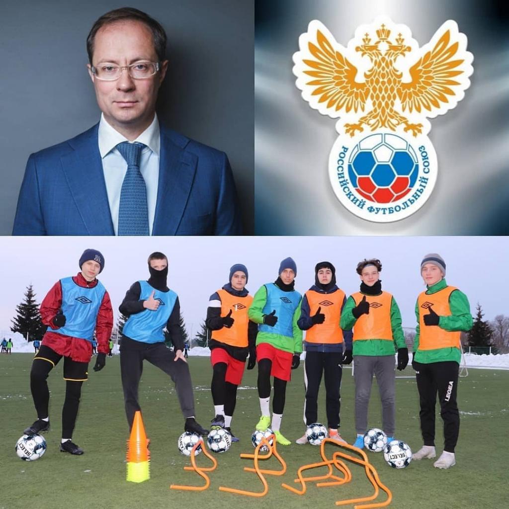 """Программа """"Детский Футбольный Центр"""""""