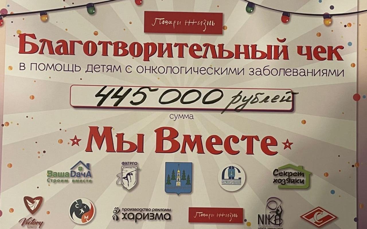 """Благотворительный турнир """"Мы вместе"""""""