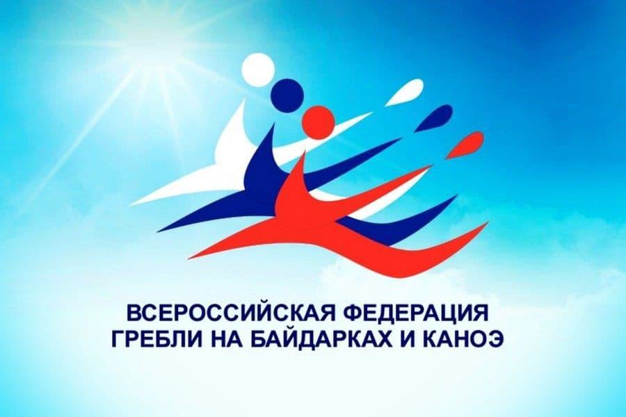 Первенство России по гребле (до 19лет) 2021